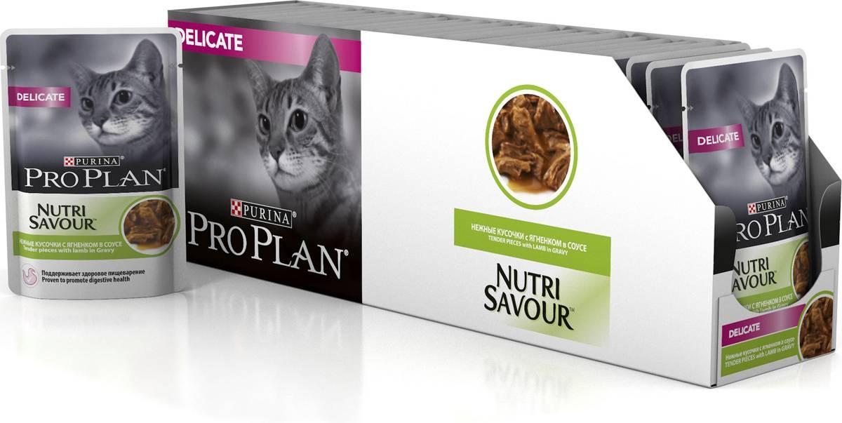 Корм Проплан (Pro Plan) для кошек